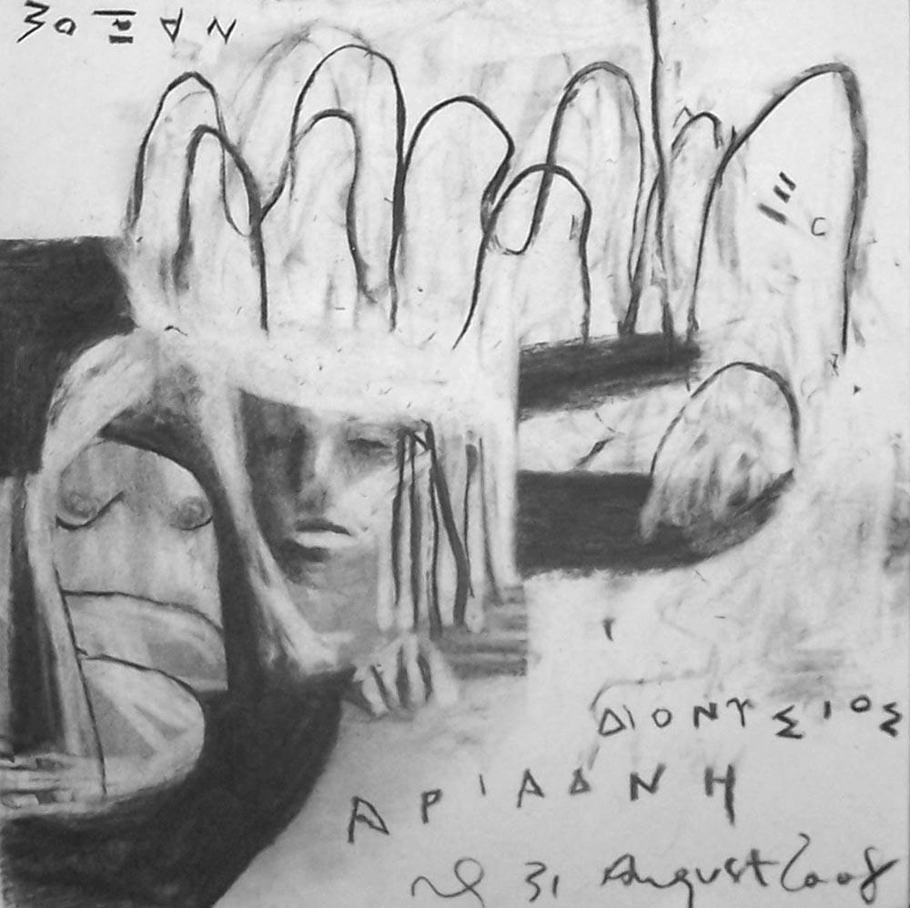 Ariadne on Naxos No. 3, 2008