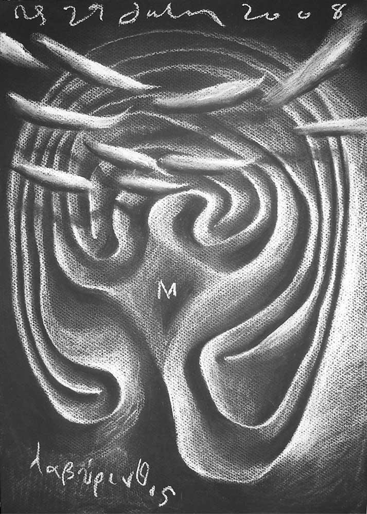 Labyrinth No. 7, 2008