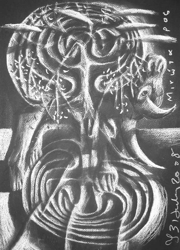 Labyrinth No.12, 2008