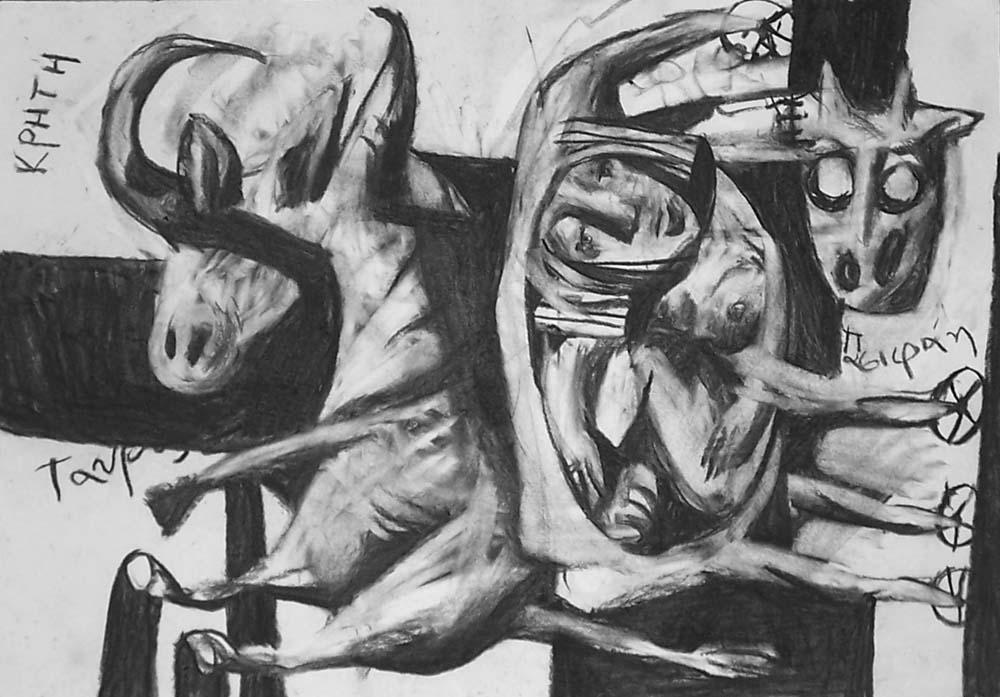 Pasiphae and the Cretan Bull, 2008