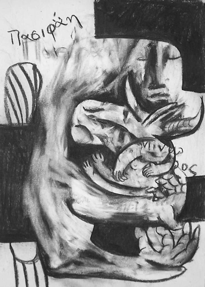 Pasiphae and the Minotaur, 2008